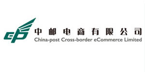 China Post Cross-Border eCommerce
