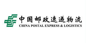 China Postal Express and Logistics